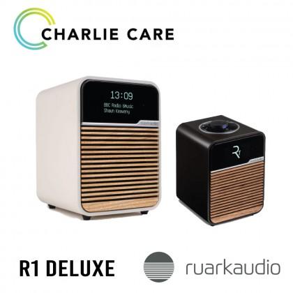 Ruarkaudio R1 MK4 Deluxe Bluetooth Radio Hi-Fi System Speaker (LIGHT CREAM/ESPRESSO)