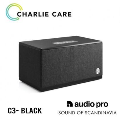 Audio Pro BT5 Wireless Bluetooth Speaker Audiopro Antique